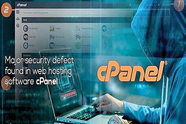 کشف نقص امنیتی در احراز هویت دو عاملی cPanel